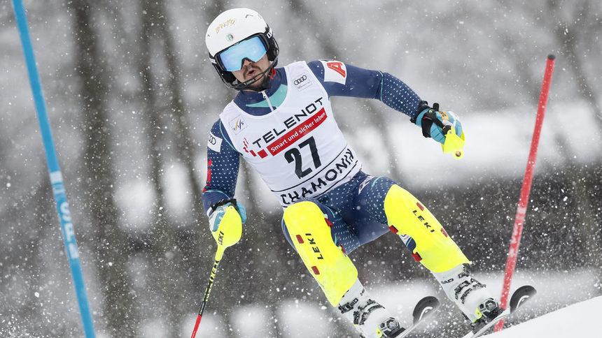 Трио световни шампиони и куп медалисти редом до Аби в Банско 21