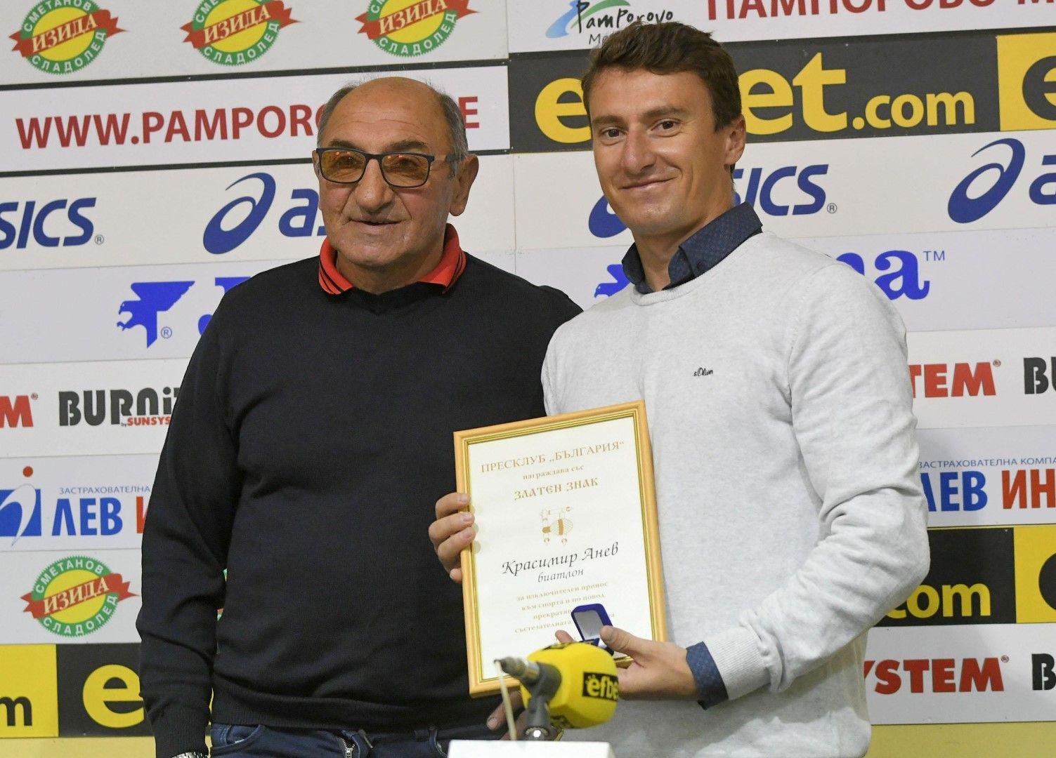 """Почетоха Красимир Анев със """"Златен знак"""" за принос към спорта 1"""