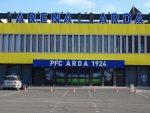 Официално: Арда приема Левски в Кърджали