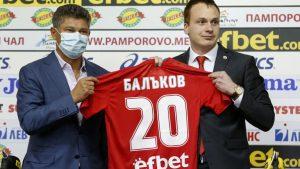 Балъков на представянето си: За мен ЦСКА си е ЦСКА