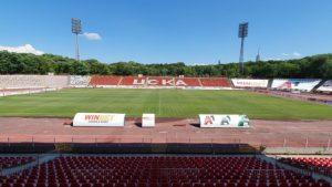 "Унгарски журналисти са разочаровани от стадион ""Българска армия"""