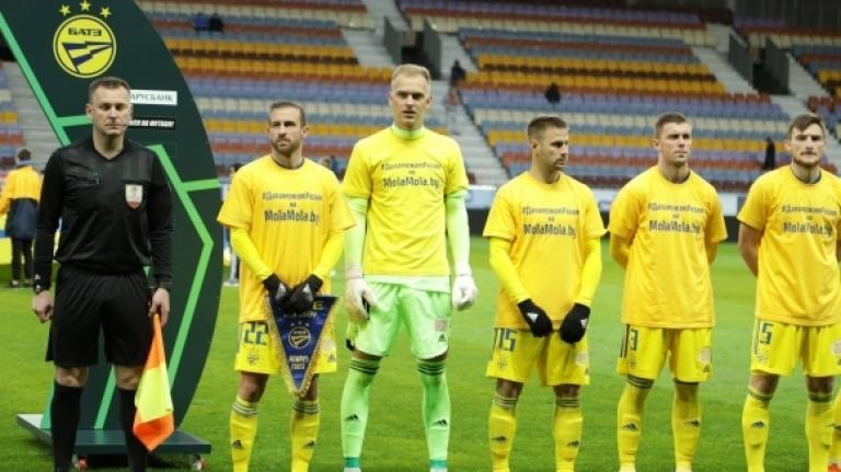 БАТЕ Борисов пристига в София без двама основни футболисти 1