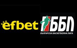 Efbet вече е генерален спонсор и на Българска баскетболна лига