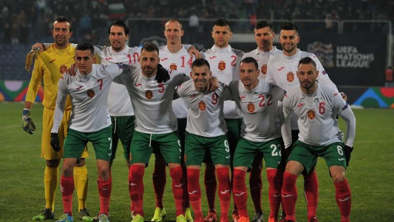 """""""Айриш Таймс"""": Мачът България - Ирландия е под въпрос 1"""
