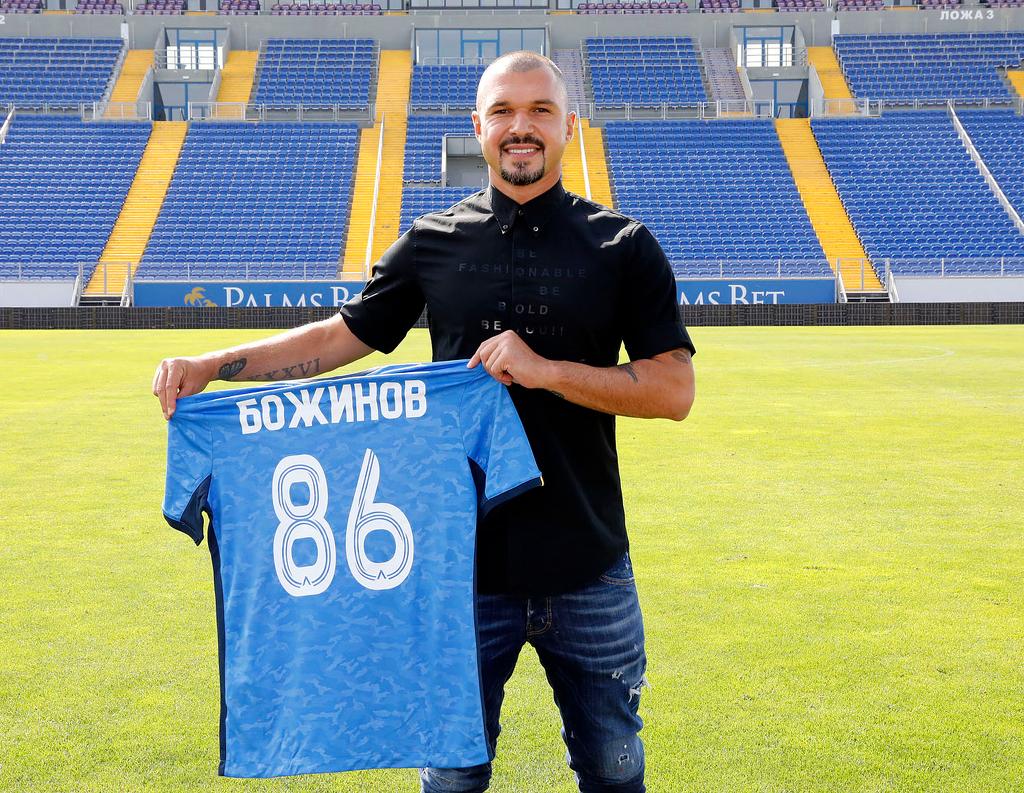 Официално: Валери Божинов подписа с Левски 1