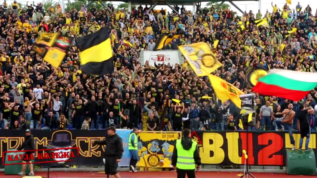 Феновете на Ботев отново демонстрират любовта към клуба 1