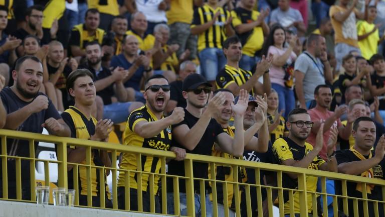 Ботев взе пример от Левски - пуска виртуални билети за дербито с Локо 1