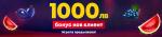 Winbet Welcome Бонус Казино 200% до 1000лв. 38