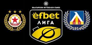 БФС още мълчи за молбата на Левски 2