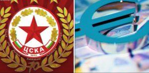 Станаха ясни заплатите на играчите на съперника на ЦСКА София