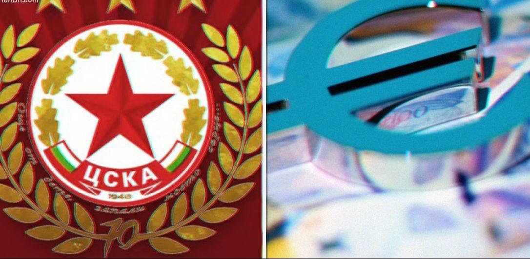 Станаха ясни заплатите на играчите на съперника на ЦСКА София 1