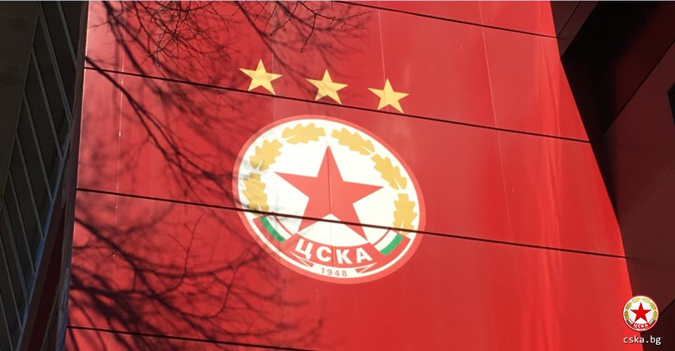 Играчи със съмнителна класа продължават да тормозят ЦСКА 1