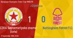 На днешната дата ЦСКА поваля Ювентус и Нотингам