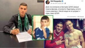 """Десподов: """"Някои неща не се купуват с пари. Само ЦСКА…"""""""
