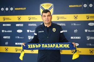 Драган Иванов е новият треньор на Хебър