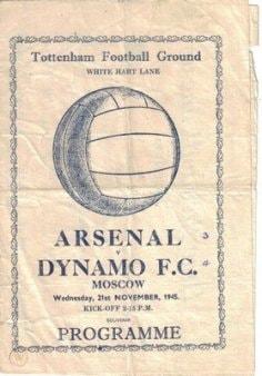 Динамо триумфира сред мъглата в Лондон 2