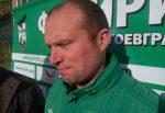 Напрежение в Пирин – феновете поискаха оставки
