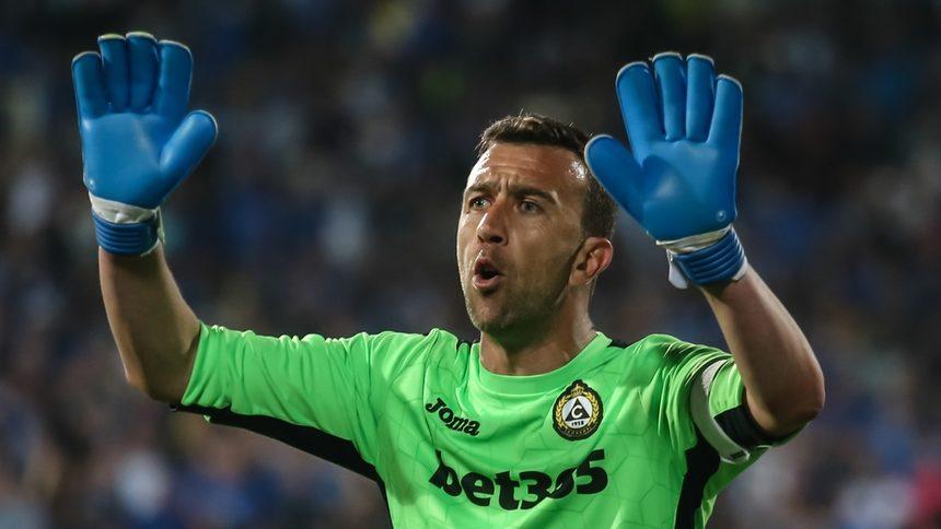 Гошо Петков: Футбол със страх не се играе, чакахме да ни вкарат 1