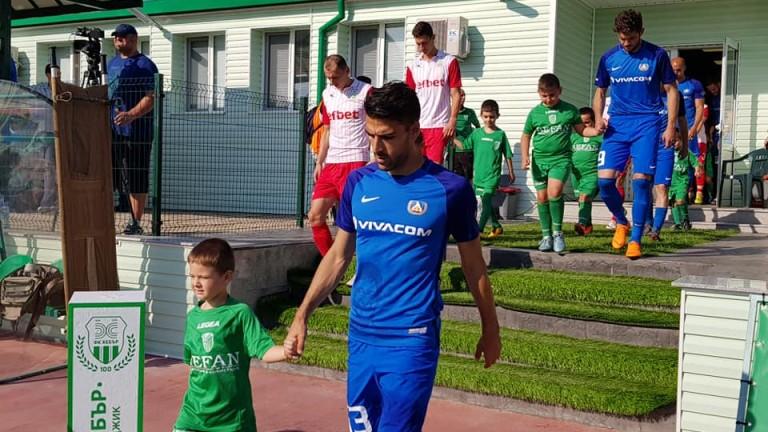 Левски отново гостува на Хебър в Пазарджик 1
