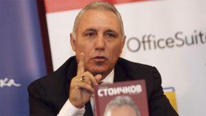 """Стоичков за вируса:""""Има много бизнес интереси!"""""""