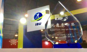 Осмият етап за Световната купа в Пекин пропадна