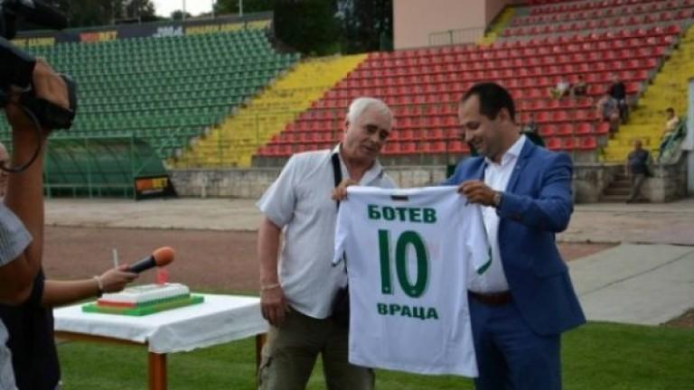 Кметът на Враца призова за подкрепа в Дербито на северозапада 2