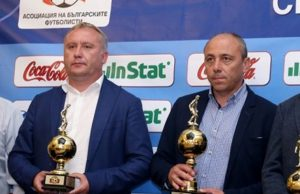 Киров и Илиев отказали да водят националния отбор