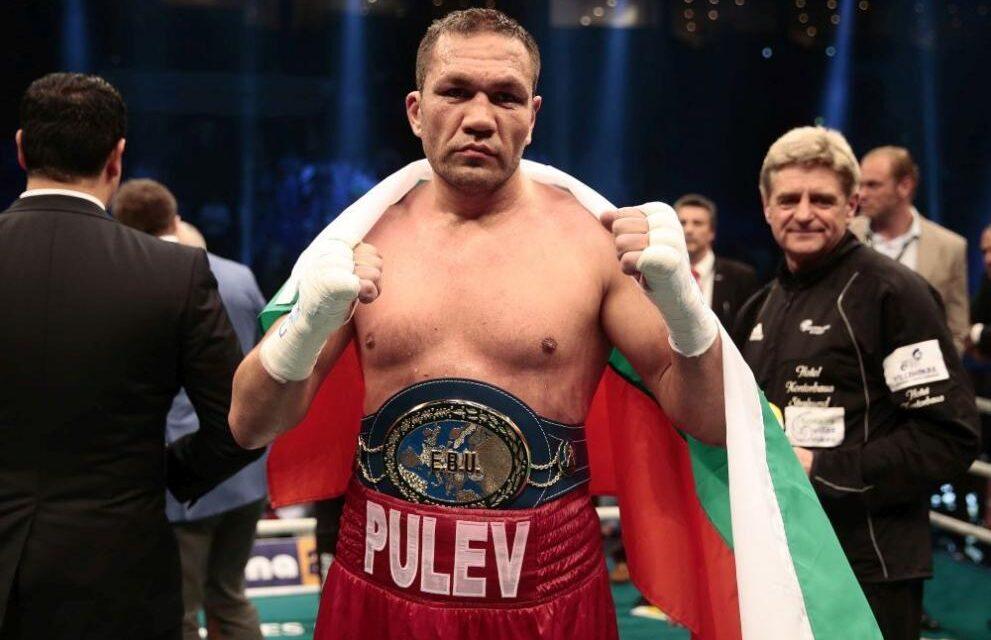 Кубрат Пулев ще дари милиони за борбата срещу COVID-19