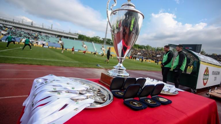 Определиха рефера за финала на Купата на България 1