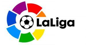 """Испанската """"Ла Лига"""" може да се доиграе на Канарските острови"""