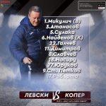 Левски с куп промени в състава срещу Копер 25