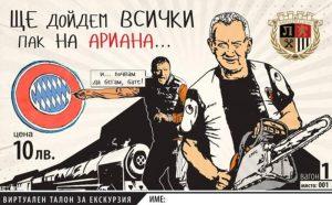 В Локо Пловдив не спират да мислят за Бруно