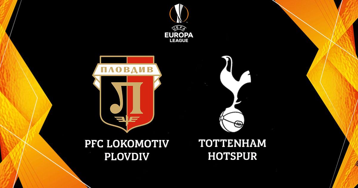 Стартовите състави на Локомотив Пловдив и Тотнъм, Кейн е титуляр 3