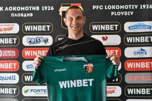 След контузията на Луков – Локо Пловдив взе нов вратар