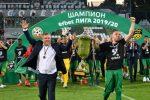 10 извода в края на сезона в Първа лига – за Лудогорец и останалите