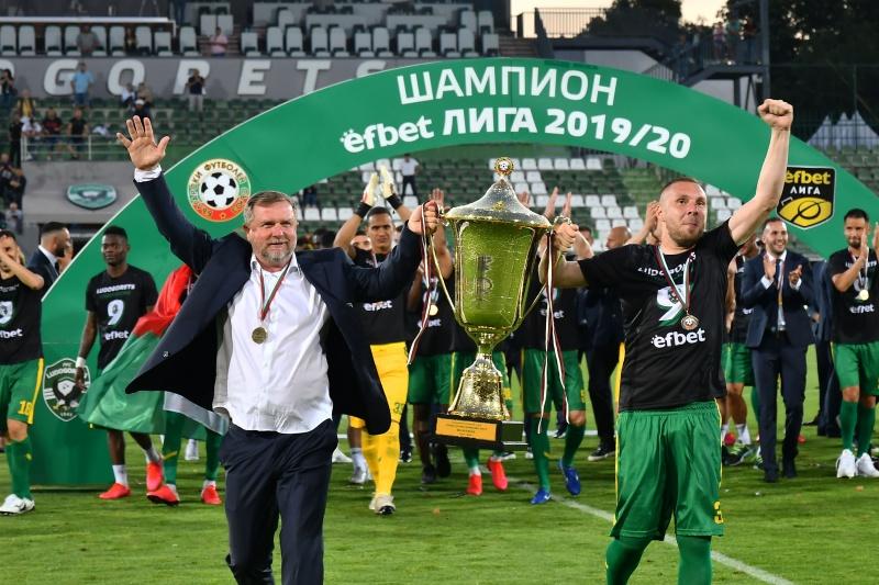 10 извода в края на сезона в Първа лига - за Лудогорец и останалите 1