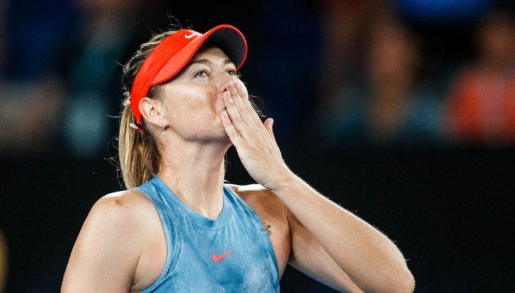 Мария Шарапова прекрати състезателната си кариера