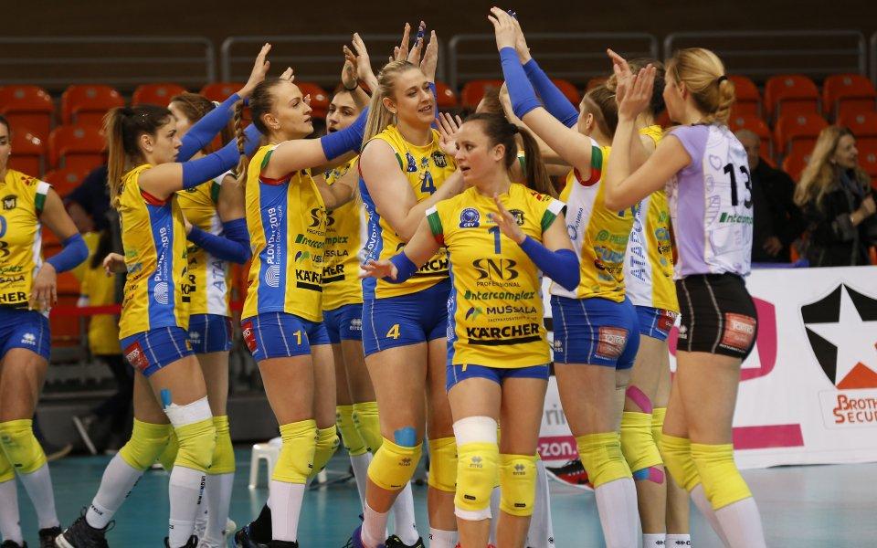 Марица среща в контроли тима на Иван Петков 1