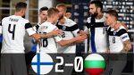 Финландия прати България на дъното в Лигата на нациите