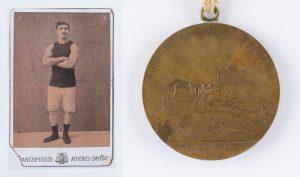 Продадоха медал от турнира по борба от Игрите през 1896 г. за…