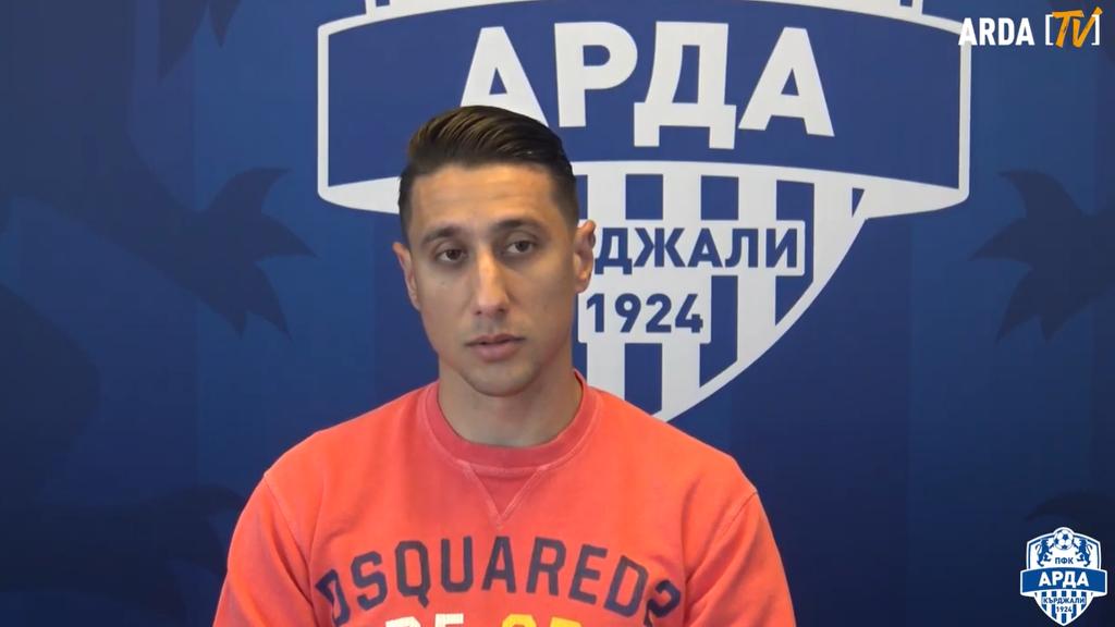 Михаил Александров: В Арда имаме страхотен колектив 1