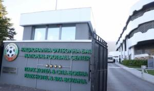 Обявиха съдбата на родния футбол