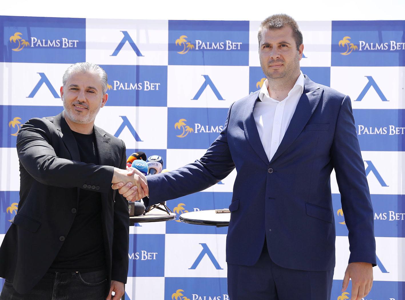 Palms Bet и Левски се целят в дългосрочно партньорство 1
