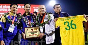 Без умора – Люпко пое виетнамски тим за втори път
