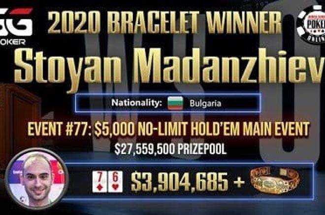 """Българин влезе в """"Гинес"""" с рекордна печалба от турнир по покер 1"""