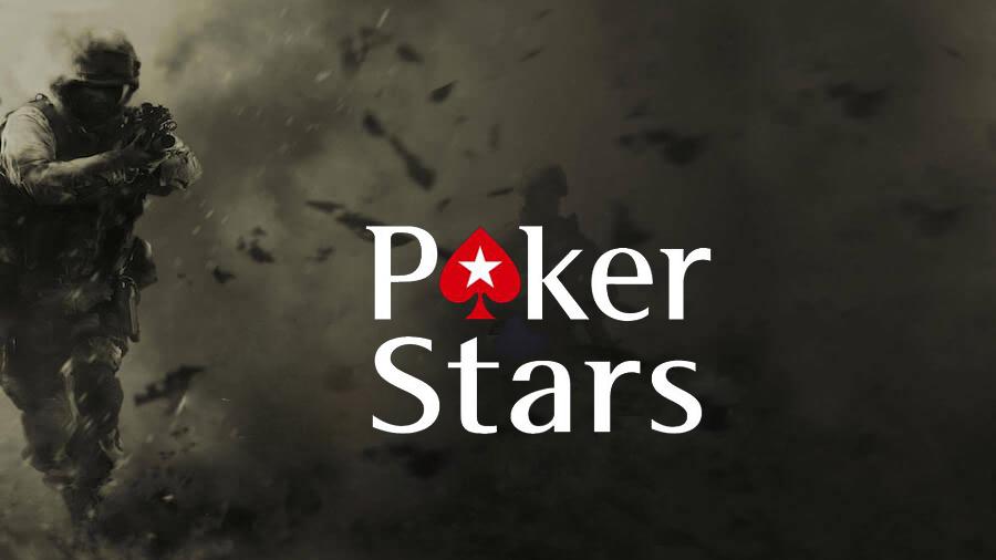 PokerStars Регистрация- Ръководство Стъпка по Стъпка 1
