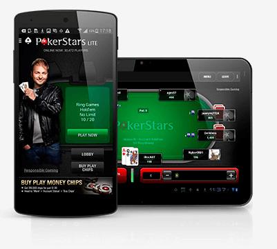 PokerStars Регистрация- Ръководство Стъпка по Стъпка 6