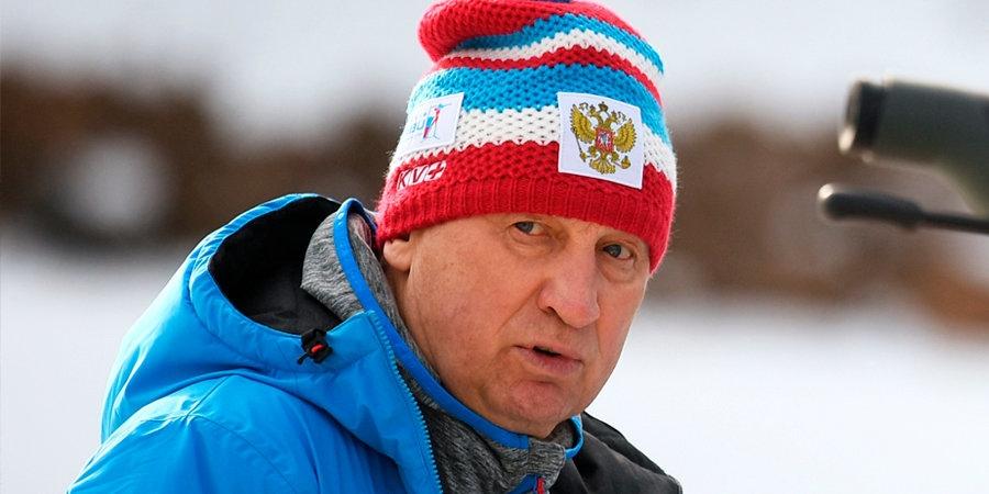 Русия обяви съставите за Световната купа 22
