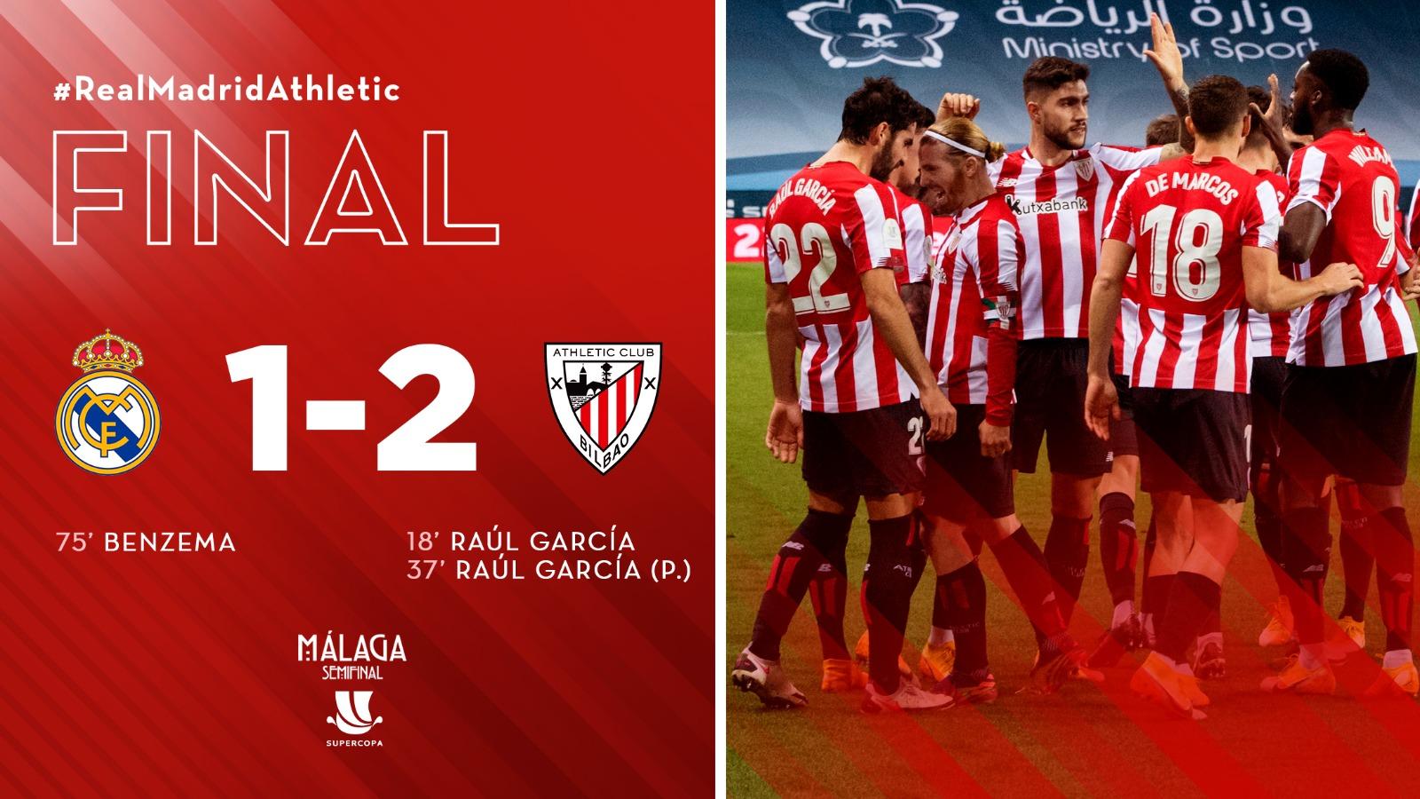 Билбао повали Реал и отива на финал с Барсa 1