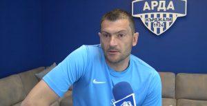 Стоян Колев се върна в Локо Пловдив, заема се с вратарите